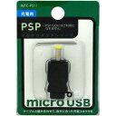 インプリンク PSP用アダプタ IMTC-PS11