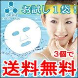 ヒアルロン酸配合保湿 スリーアクアフェイスマスク 10枚