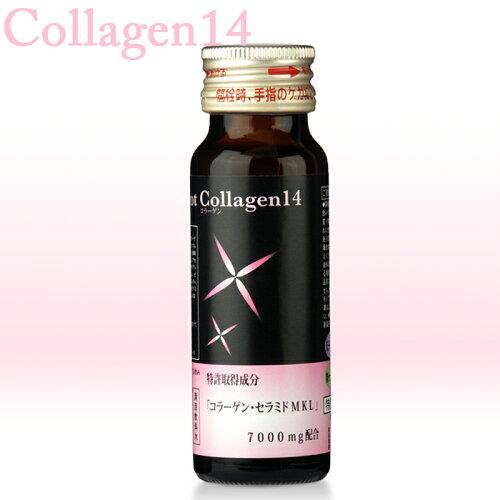 モルゲンロート コラーゲンセラミドMKL7000mg配合 コラーゲン14 ドリンク 50ml