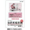 アイシー 漫画原稿用紙 135kg B4 プロ漫画家・投稿用 IM-35B