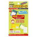 ニチバン PCおなまえシール ハガキサイズ 教科書・ノート用 MLPC / 10セット