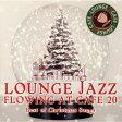 カフェで流れるラウンジ JAZZ BEST 20 ベスト・オブ・クリスマスソングス/CD/SCCD-0126