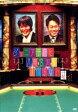 【DVD】ジュニア千原と大輔宮川のすべらない話