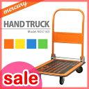 DELIGHT(デライト) Mercury Hand Truck マーキュリー ハンドトラック 台車の画像