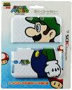 ラバーコートカバー for ニンテンドー 3DS LL ルイージ MSY