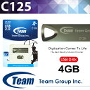 TEAMGROUP TC1254GB01