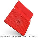 DAQ AMMSD600-RED