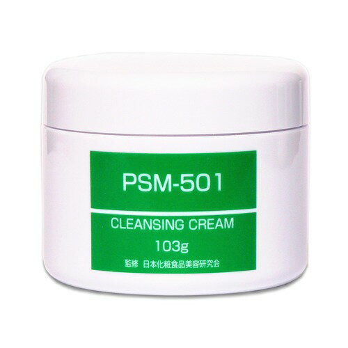 CFBクリーム PSM501