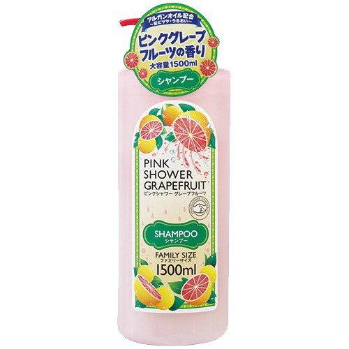 ピンクシャワーグレープフルーツ シャンプー 1500ml シャンプー