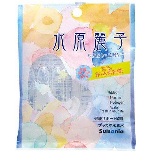 水原麗子 2.5ml×7本