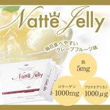 Natte Jelly ナッテ ゼリー 30包