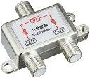 アンテナ分配器 2分配 屋内専用 全端子通電  STV-12Sの価格を調べる