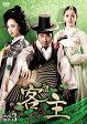 客主 DVD-BOX3/DVD/KEDV-0539