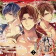 イケメン戦国◆時をかける恋 キャラクターソング&ドラマCD 第三弾/CD/FFCG-0027