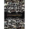 『よんでますよ、アザゼルさん。』&『きいてますよ、アザゼルさん。G』Presents『バトルですよ、アザゼルさん。G』記録DVD/DVD/FFBC-0015