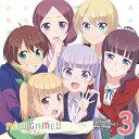 TVアニメ「NEW GAME!!」ドラマCD 第3巻/CD/ フロンティアワークス MFCZ-1092