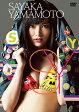 山本彩 SY/DVD/YRBS-90017