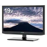 maxzen 液晶テレビ J19SK01 19インチ