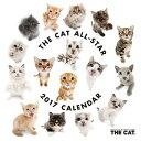 2017年度版 THE CAT ミニカレンダー オールスター