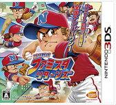 プロ野球 ファミスタ リターンズ/3DS/CTRPBP5J/A 全年齢対象