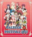 テイルズ オブ フェスティバル 2015 Blu-ray 通常版(2日目)