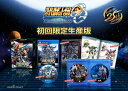 スーパーロボット大戦OG ムーン・デュエラーズ 初回限定生産版 PS4