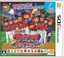 3DS プロ野球 ファミスタ クライマックス バンダイナムコエンターテインメント