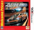リッジレーサ―3D(Welcome Price!!)/3DS/CTR2ARRJ/A 全年齢対象