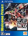 真・ガンダム無双(Welcome Price!!)/Vita//B 12才以上対象 バンダイナムコエンターテインメント VLJM38058