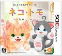 ネコ・トモ/3DS//A 全年齢対象 バンダイナムコエンターテインメント CTRPBNFJ