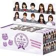 乃木坂46 High School CARD  15P BOX (1BOX 15パック入り)