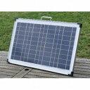 エナジー・プロmini専用ソーラーパネル LBP-36の価格を調べる