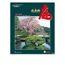 2019カレンダー 壁掛け シャッターメモ 日本の庭 地図 フォト 写真 日本 風景 リビング シンプル インテリア 380×535mm トーダン