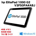 HP ElitePad 1000 G2 Z3795/ T10UX/ 4.0/ S64/ W10P/ WW/ K/ cam V3F50PA#ABJ