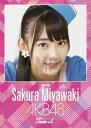 (卓上) 宮脇咲良 2016 AKB48 カレンダー