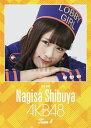 卓上 渋谷凪咲 2016 AKB48 カレンダー 渋谷凪咲