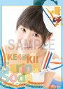(卓上) 惣田紗莉渚 2016 SKE48 カレンダー