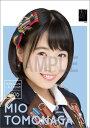 卓上 朝長美桜 2016 HKT48 カレンダー 朝長美桜