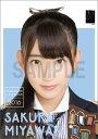 卓上 宮脇咲良 2016 HKT48 カレンダー 宮脇咲良