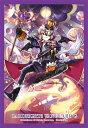ブシロードスリーブコレクション ミニ Vol.269 カードファイト!! ヴァンガードG 仮面の幻術師 ハリー パック ブシロード