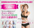 その他スポーツチョンダヨン モムチャンフィットネスDVD 4枚組 日本語字幕版 MCFIT