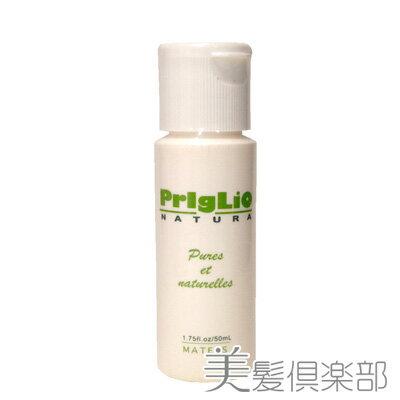 プリグリオD ヘアサプリメントオレンジ 50ml