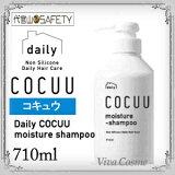 COCUU moisture シャンプー 710ml