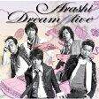 "Dream""A""live/CD/JACA-5091"