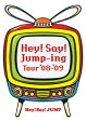 Hey!Say!Jump-ing Tour '08-'09/DVD/JABA-5049