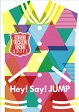 Hey!Say!JUMP LIVE TOUR 2014 smart/DVD/JABA-5127