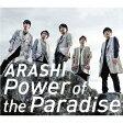 Power of the Paradise/CDシングル(12cm)/JACA-5621