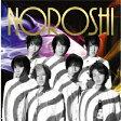 NOROSHI(初回限定盤B)/CDシングル(12cm)/JACA-5637