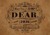 Hey!Say!JUMP LIVE TOUR 2016 DEAR./DVD/JABA-5176