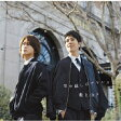 背中越しのチャンス/CDシングル(12cm)/JACA-5660